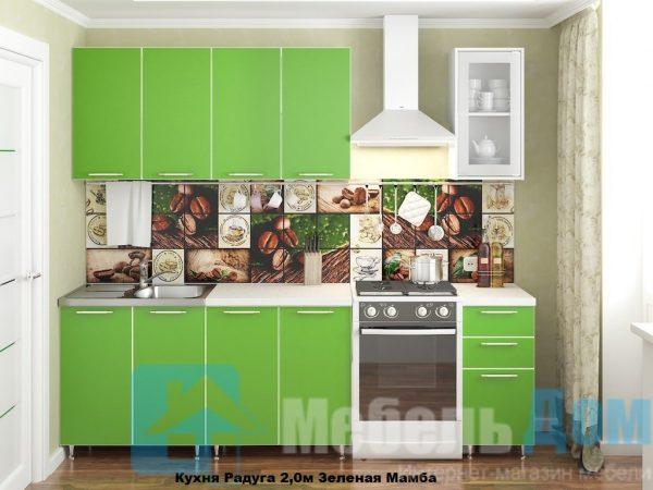 "Кухня ""Радуга"" 2 м. Зеленая мамба (р)"