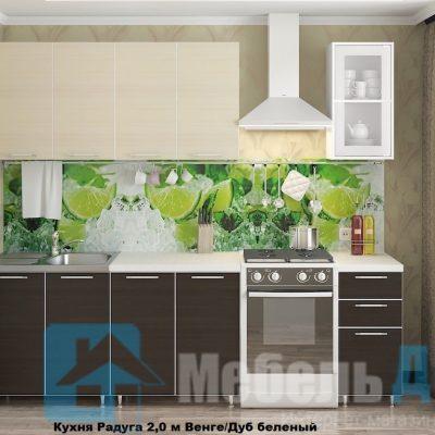 Кухня «Радуга» 2 м. Венге/Дуб беленый (р)