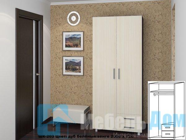 Шкаф 2-х створчатый с ящиками ШК-203 (р)