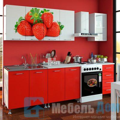 Кухня Клубника фотопечать МДФ 2 м   (м)