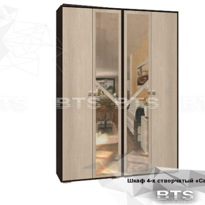 «Саломея» Шкаф 4-х створчатый (б)