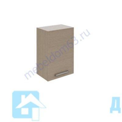«Оливия» Шкаф 500 (л)