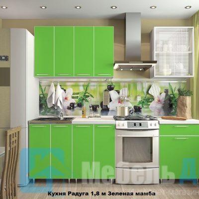 Кухня «Радуга» 1,8 м. Зеленая мамба (р)