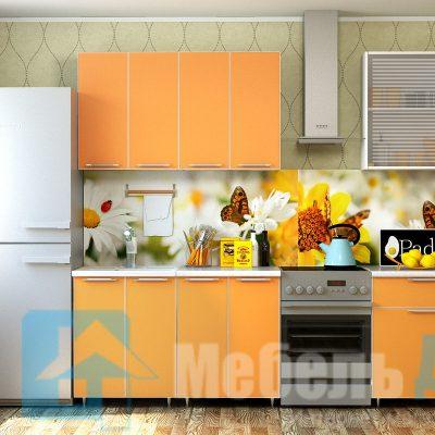 Кухня «Радуга» Оранж 1,8 м. (р)