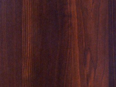 Орех Гепланкт U9612