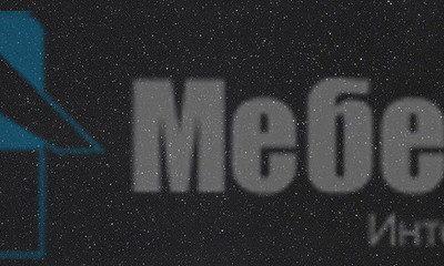 1052 1A Андромеда черная