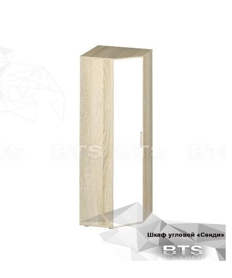 """""""Сенди"""" Шкаф угловой ШК-01 (б)"""