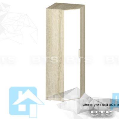 Шкаф угловой «Сенди» ШК-01 (б)
