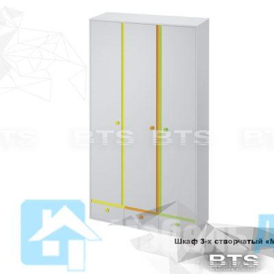 Шкаф 3-х створчатый «Мамба» ШК-16 (б)