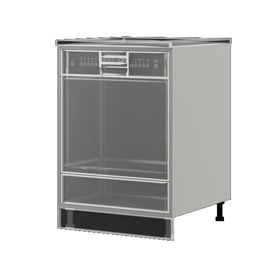 """""""Олива"""" Стол под Посудомоечную машину ШНПМ-600 (иц)"""