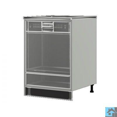 «Лондон» Стол под Посудомоечную машину ШНПМ-600 (иц)