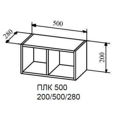 Полка ПЛК-500 «Вита» (Д)