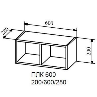 Полка ПЛК-600 «Вита» (Д)