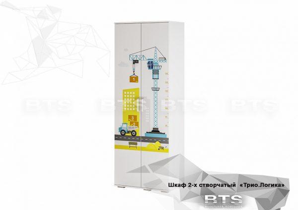 """Трио Рапунцель"" Шкаф для одежды ШК-09 (б)"