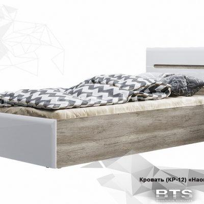 «Наоми» Кровать КР-12 (б)