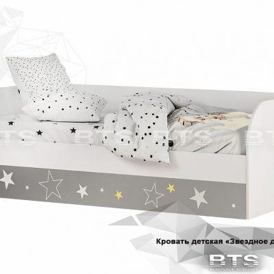 «Трио Звездное детство» Кровать детская КРП-01 (б)