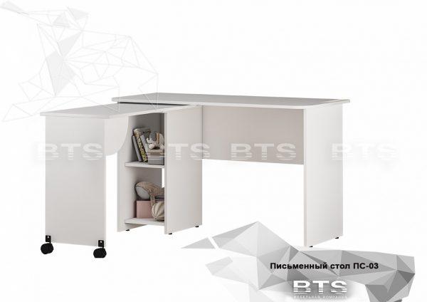 Стол письменный ПС-03 (б)