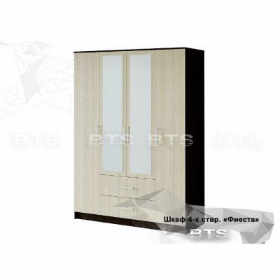 «Фиеста» Шкаф 4-х створчатый (б)