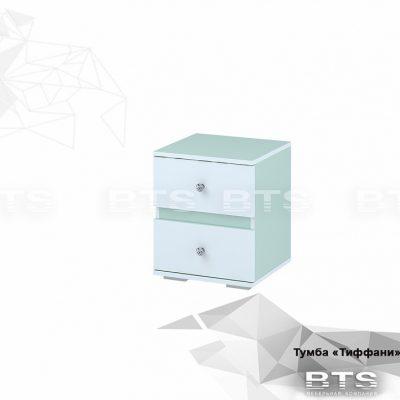 «Тиффани» Тумба ТБ-13 (б)