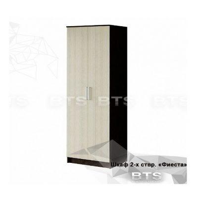 «Фиеста» Шкаф 2-х створчатый (б)