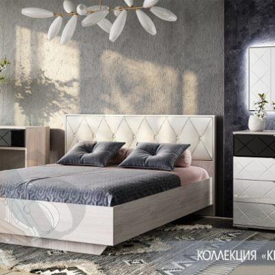 Спальня «Кимберли» композиция 2 (б)