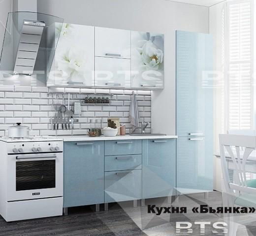 """Кухня """"Бьянка"""" 2,1 м. голубые блестки (б)"""