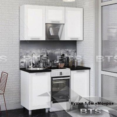 Кухня «Монро» 1,5 м. (б)