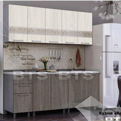 "Кухня ""Амели"" 2,0 м. (б)"