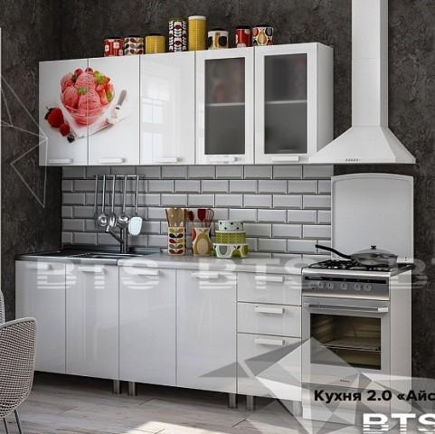 """Кухня """"Айс-Крим"""" 2,0 м. (б)"""