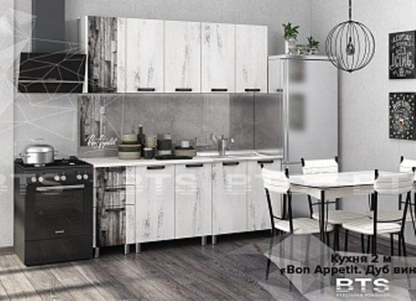 """Кухня """"Bon Appetit"""" дуб винтаж 2.0 м. (б)"""
