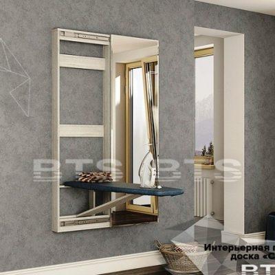 Гладильная доска «Смарт» купе с зеркалом (б)