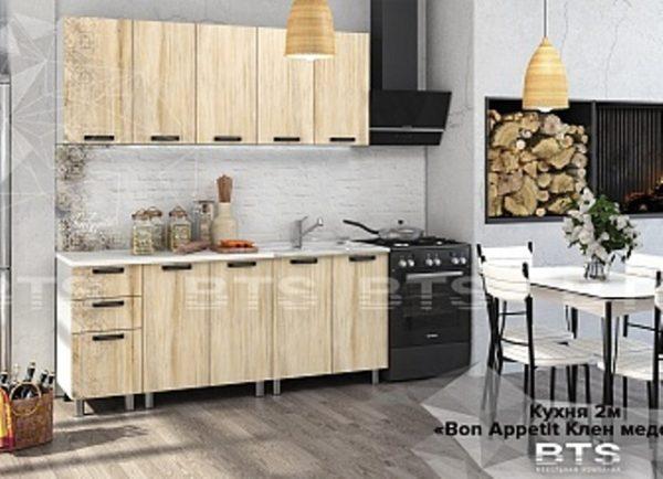 """Кухня """"Bon Appetit"""" клен медовый 2.0 м. (б)"""