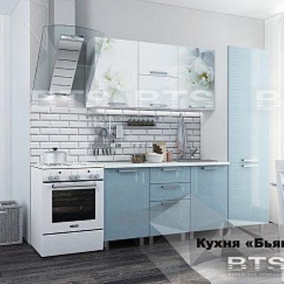 Кухня «Бьянка» голубые блестки 2,1 (б)