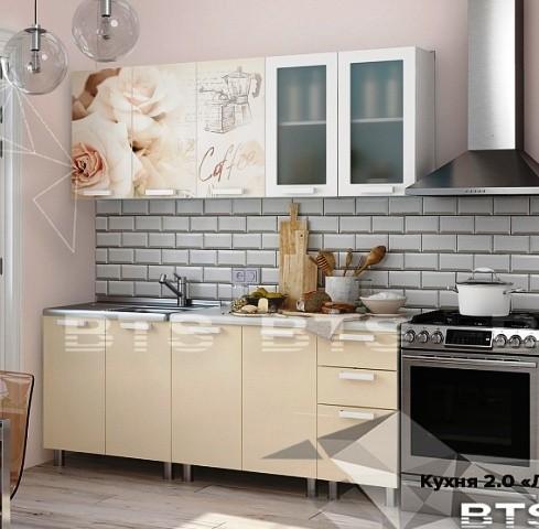 """Кухня """"Латте"""" 2,0 м. (б)"""