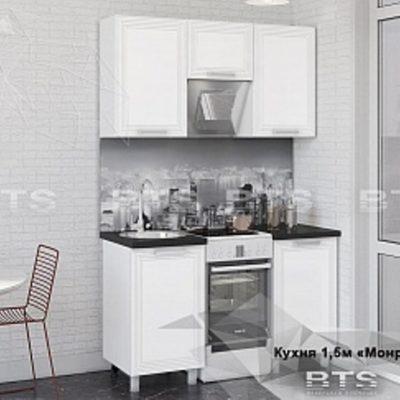 Кухня «Монро» белый/бланш 1,5м (б)