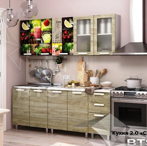 """Кухня """"Санрайс"""" 2,0 м. (б)"""