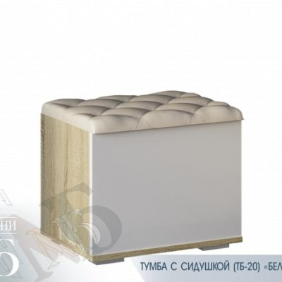 """Белладжио"" Тумба ТБ-20 (б)"