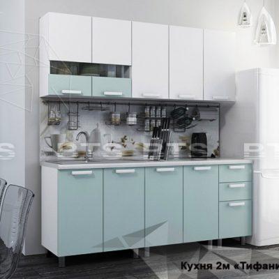 """Кухня """"Тифани"""" 2,0 м. (б)"""